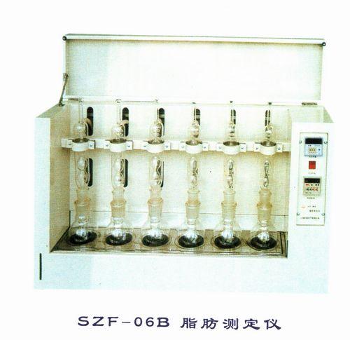 SZF-06B  脂肪测定仪