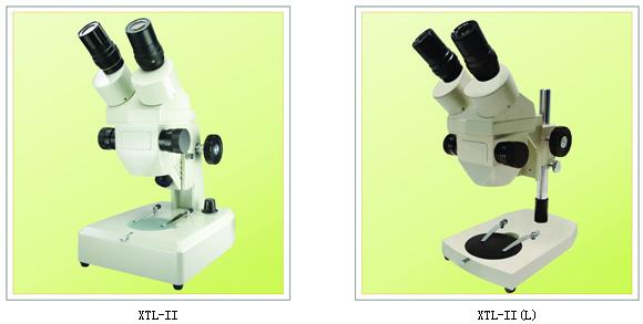 体视显微镜显微镜>XTL-II