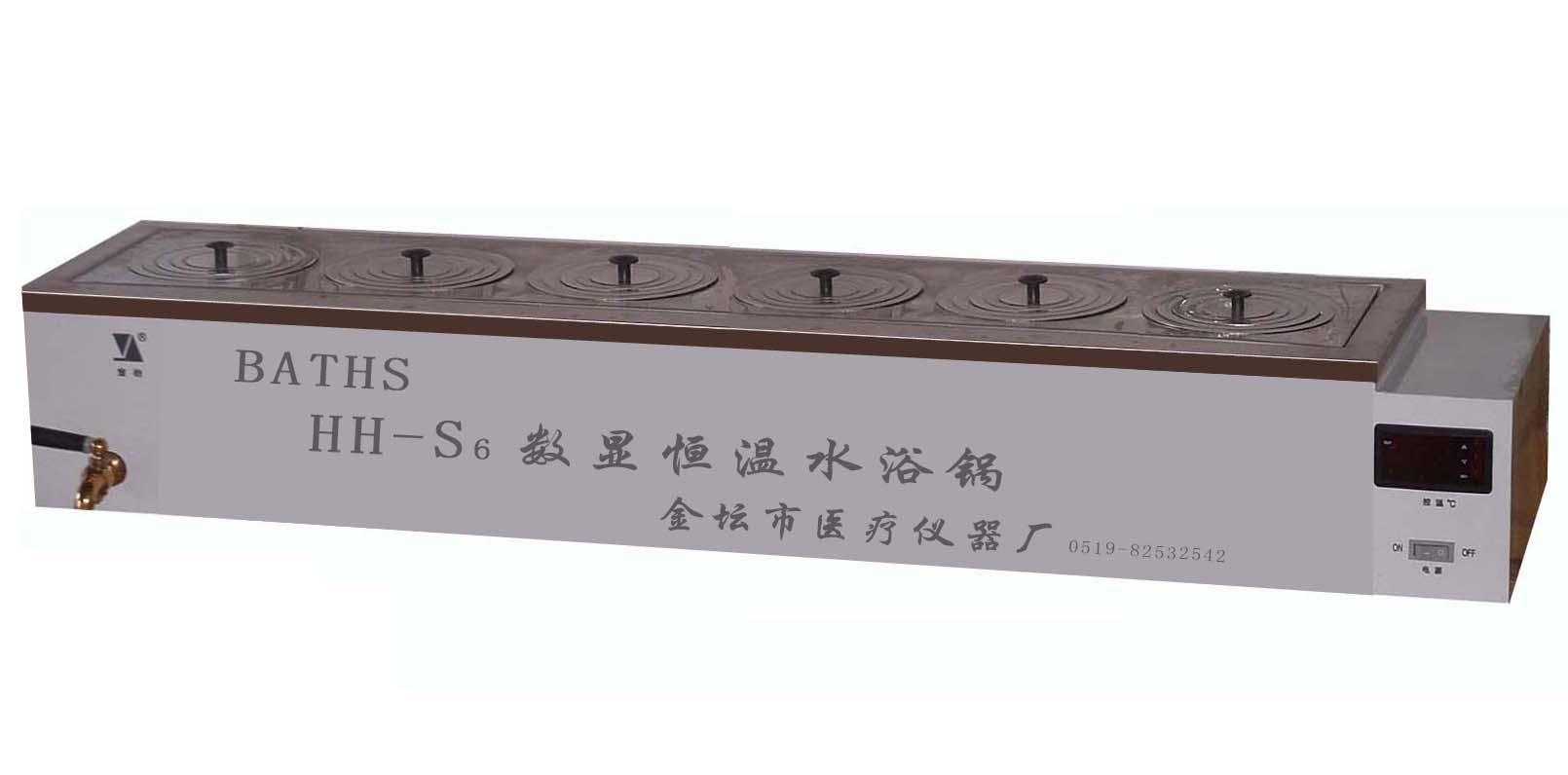 HH-S11.6 数显单列六孔水浴锅
