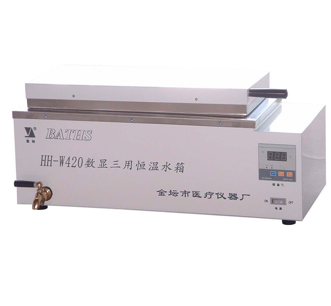 HH-W420 数显三用恒温水箱