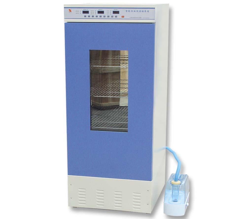 160HL 恒温恒湿培养箱