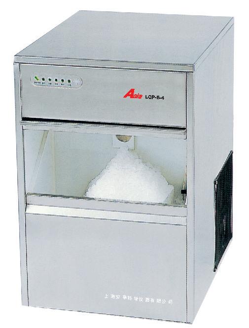 LQP-B-4系列制冰机(颗粒、雪花)