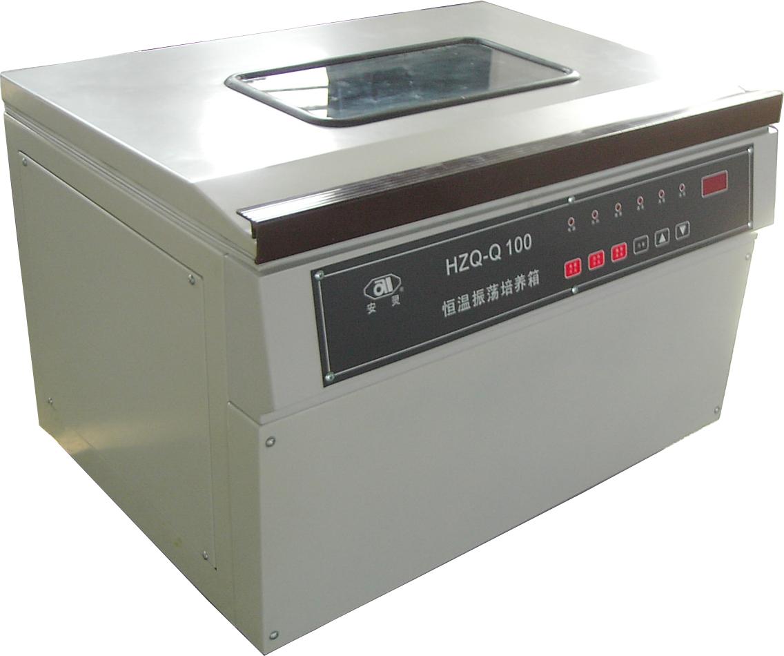 全温震荡培养箱HZQ-Q100