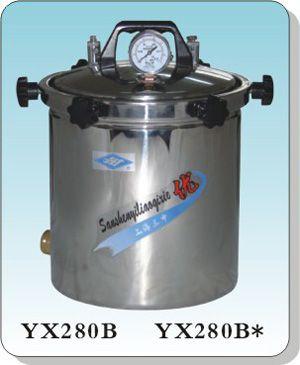 手提式不锈钢压力蒸汽灭菌器YX280B/YX280B*煤电两用