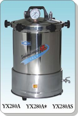 手提式不锈钢压力蒸汽灭菌器YX280A/YX280A*/YX280AS座式电热