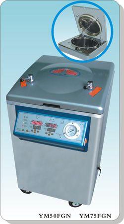 全自动立式电热压力蒸汽灭菌器YM50FGN/YM75FGN 多功能型