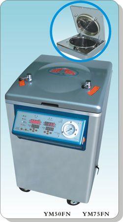 不锈钢多功能立式电热压力蒸汽灭菌器YM50FN/YM75FN 内循环型
