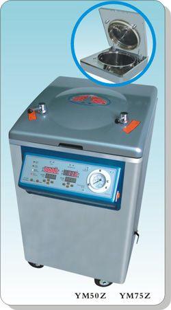 不锈钢立式电热压力蒸汽灭菌器YM50Z/YM75Z 智能型