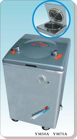 不锈钢立式电热压力蒸汽灭菌器YM50A/YM75A 人控型