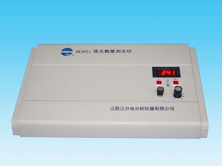 SG-921型双光数显测汞仪