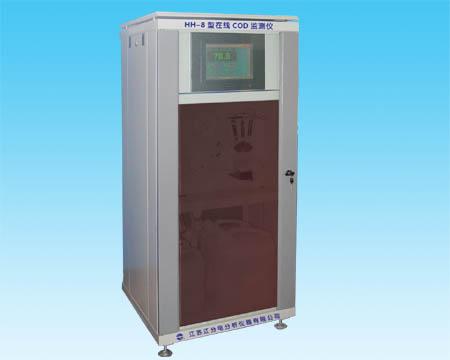 HH-8型在线COD水质监测仪