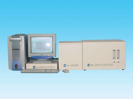 WK-2D型微库仑综合分析仪