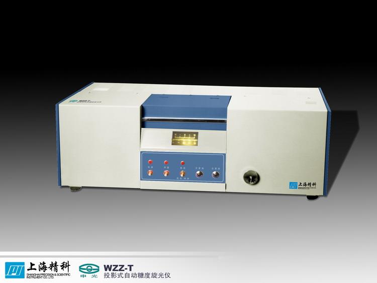 WZZ-T1投影式自动旋光仪/WZZ-T2投影式自动糖度旋光仪